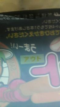 2009110420090000.JPG