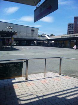 交通センター2.jpg