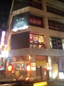 駄菓子屋バー1.jpg